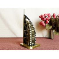 China Bronze Plated DIY Craft Gifts World Famous Building Model Of Burj Al Arab Hotel on sale