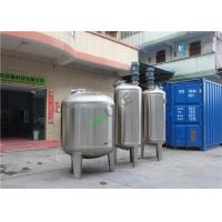 Quality Industrial Reverse Osmosis Water Storage Tank And Vessel 500 Liter 1000L 5000 L for sale