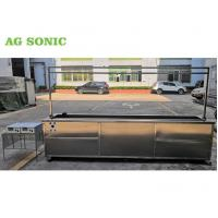 Single Tank Ultrasonic Blind Cleaning Equipment Size 3 Meters 10 Foot Fast Cleaning Speed Manufactures