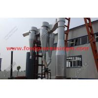 air steam drying machine with best price|starch dryer manufacturer Manufactures