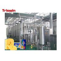 100kg-5000kg Dairy Processing Line Anhydrous Milk Fat Processing Equipment Manufactures