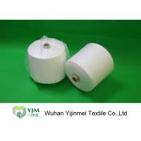 Quality Virgin Raw White Ring Spinning 100 Polyester Yarn Model 60s/2 On Paper Cone for sale