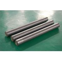 Buy cheap tungsten carbide brazing rods tungsten carbide bar from wholesalers