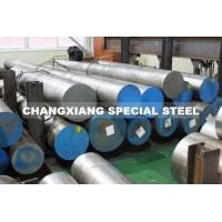Hot work tool steel 1.2365/H10 Manufactures