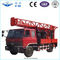Buy cheap DPP-300 Truck Mounted Water Well Drilling Rig Hole Depth 300m - 600m from wholesalers