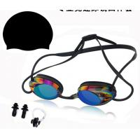 Most Popular Silicone Rubber Parts , Anti Fog Swimming Cap And Goggles Manufactures
