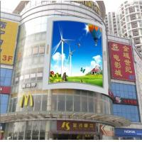P16 Full Color Billboard Outdoor Flexible Led Display Screens with CE & RoHS Manufactures