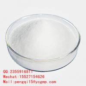 Buy cheap Dexamethasone Sodium Phosphate Pharmaceutical Raw Materials White Crystalline Powder from wholesalers