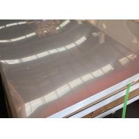 Cold Rolled 2205 Duplex Stainless Steel Plate / 2205 Stainless Steel Sheet Manufactures