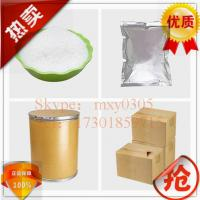 Golden Quality β-amylase On Sale CAS:9000-91-3 Food additives good thermostability without peculiar odor   !! Manufactures