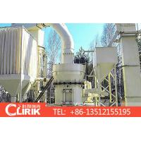 Clirik 50 to 325 mesh kaolin clay grinding mill machine for sale Manufactures
