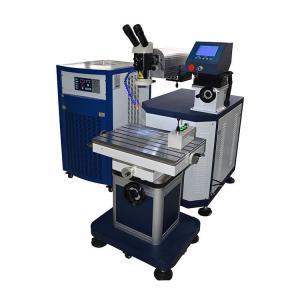 High Precision Laser Welding System Galvanometer Mould Laser Welder Manufactures