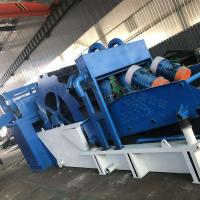 China 20-200 Tph Capacity Wheel Sand Washing Machine Low Water Content With Rotary Screen on sale