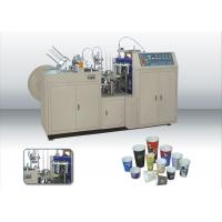 China Bowl Sleeve Forming Machine Paper Cup Automatic Machine CE Certificate on sale
