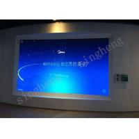 Buy cheap P1.875 NOVA Control System Small Pixel Pitch LED Display Strong Corrosion from wholesalers