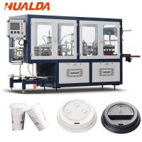 Automatic Coffee Cup Plastic Lid Forming Machine HIPS / PVC Sheet Material Manufactures