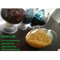 Inorganic Nano Water Vapor Barrier Masterbatch For Casting Film UV Blocking Manufactures