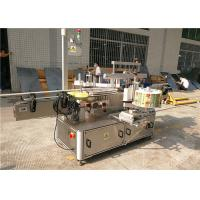Buy cheap Self adhesive labeling machine for flat bottle , Label Applicator Machine For from wholesalers