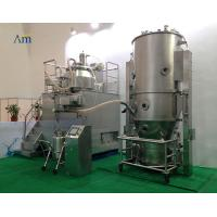 FBD Fluid-bed Drying OSD Explosion Proof Pharmaceutical Granulation Equipments Continuous Bag/Cartridge Filter Manufactures
