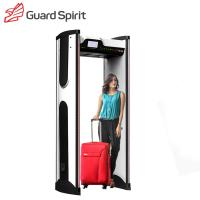 Buy cheap Indicator Outdoor Backup Battery Commercial Metal Detector Door Password Protection from wholesalers