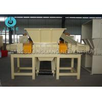 China Large Capacity Metal Crusher Machine / High Efficiency Small Scrap Metal Shredder on sale