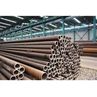 Buy cheap Seamless Ferritic Alloy Cold Drawn Steel Tube P11 Pipe Tube 6 - 426mm from wholesalers
