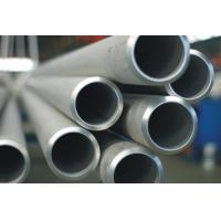 Large Diameter Steel Tube 31803 S2205 , 1mm - 10mm Super Duplex Stainless Steel Tube Manufactures