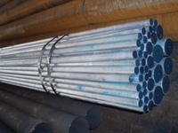 Hot Dipped Galvanized Pipe Manufactures