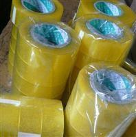 high quality super clear bopp packing tape for carton sealing with ROHS certificates