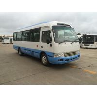 China Coaster 30 Seater Minibus Dongfeng Chassis Mini Passenger Commercial Utility Vehicles on sale