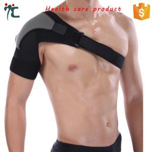 Buy cheap adjustable shoulder back brace posture corrective support brace should brace from wholesalers
