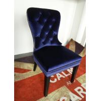 China Classical velvet fabric dining chair dining room furniture high back dining chair on sale