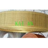 Buy cheap copper wire mesh,woven wire mesh,expanded mesh,perforated mesh from wholesalers