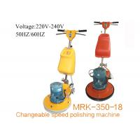 China High Changeable Speed Granite Concrete Marble Floor Polisher With Single Phase on sale