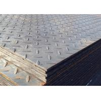Buy cheap High Strength Checkered Steel Plate Q235 / Q195 Garde Raw Material from wholesalers