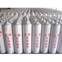 China acetylene gas/99.5% acetylene gas/oxyfuel gas/welding gas/ acetylene in acetone for sale