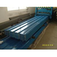 Fabricated Fireproof Metal Roofing Sheets Coated High Strength for sale