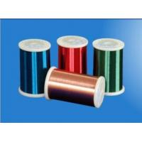 Enameled copper wire(EC) Manufactures
