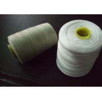100% Polyester White Sewing Thread , 20s/3 1500yds High Tenacity Manufactures