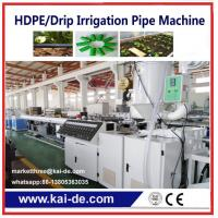 China HDPE drip irrigation pipe making machine Dual function on sale