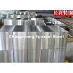 1.2713/5CrNiMo/SKT4/L6/55NCDV7/2550/55NiCrMoV2/55NiCrMoV6/55NiCrMoV7/BH224/Mould Steel Manufactures