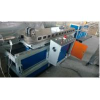 China High Speed Smooth Water Air Plastic Pipe Machine With CE Certificate on sale