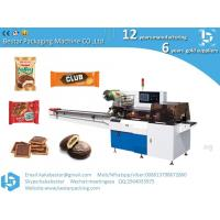 China Multi-functional and easy to operate chocolate biscuit ice cream chocolate candy moon cake packaging machine on sale