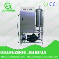 high concentration water ozonator Manufactures