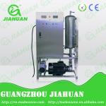 water ozonator Manufactures