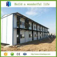 China anti-corrosion movable house prefabricated steel home for workers on sale