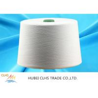 Semi - Dull Polyester Ring Spun Yarn  , Optical White 40S Polyester Twisted Yarn Manufactures