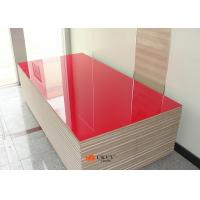 Quality Prelaminated Laminated 4x8 UV MDF Board 2mm / 5mm Office Partition Panels for sale