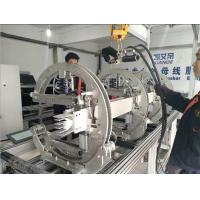 Compact Busbar Assembly Line Busbar Fabrication Machine For Busbar Clamp And Reversal Manufactures