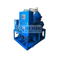 Multi Stage Centrifugal Type Oil Filter , Diesel Fuel Oil Purification System Manufactures